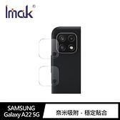 Imak SAMSUNG Galaxy A22 5G 鏡頭玻璃貼 (2片裝) 鏡頭貼 保護鏡頭 鏡頭保護