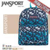 JANSPORT後背包包大容量JS-43501-0DS月下棕梠島