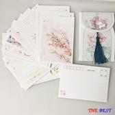 百姓公館 明信片 文藝 手繪 花卉 賀卡 卡片 中國風
