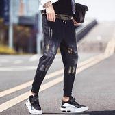 冬季牛仔褲男韓版潮流修身小腳褲寬松直筒潮牌哈倫褲原宿風牛子褲