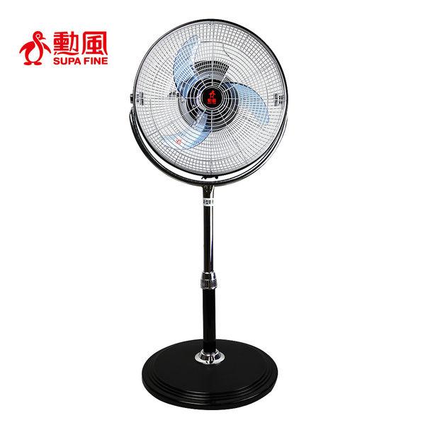 勳風16吋360度內旋式廣角循環風扇HF-B66