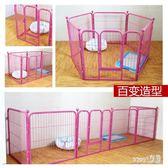 寵物圍欄 狗籠子狗狗室內金毛中型犬小型犬泰迪隔離寵物狗欄 df10913【Sweet家居】