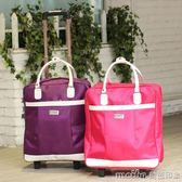 拉桿包女手提小行李包拉桿旅行包短途旅游輕便大容量子母包登機包igo 美芭