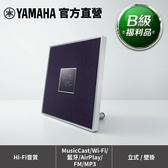 【超贈點10倍送 B級福利品 原廠保固】Yamaha ISX-80 居家造型音響
