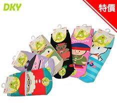 【台灣製】兒童直板襪 不挑款限量超值特價組-12雙  5~12歲 15~22cm