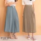 PUFII-寬褲 側雙釦顯瘦雪紡寬褲-0603 現+預 夏【CP20485】
