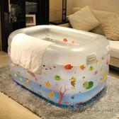 嬰兒游泳池家用3-12個月寶寶保溫充氣方形透明 【米蘭街頭】igo