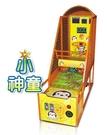親子投籃機兒童籃球機大型遊戲機 畢業季母親節園遊會 行銷活動 遊戲機租賃買賣 陽昇國際企業