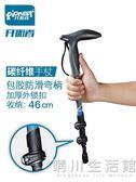 碳纖維登山杖 碳素超輕外鎖手杖 三節杖伸縮可調節拐杖拐棍 晴川生活館