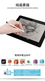 超手機觸屏筆點觸筆電子手寫筆繪畫手寫筆電容筆屏幕oppo