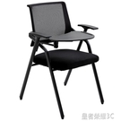 培訓椅 折疊培訓椅帶寫字板椅子辦公室職員會議椅帶桌板學生聽課桌椅一體YTL 年終鉅惠
