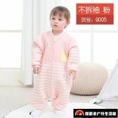 嬰兒睡袋薄款兒童防踢被嬰兒睡袋薄款寶寶四季通用