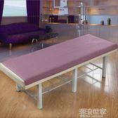 全棉床單美容院專用床單 純棉床單美容床專用 SPA美體按摩『潮流世家』