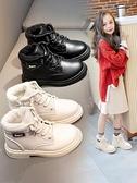 女童馬丁靴兒童短靴2020秋冬季新款加絨加厚公主大童鞋雪地棉靴子 艾瑞斯