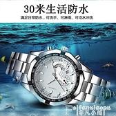 手錶 手表男機械石英表防水夜光鋼帶大表盤學生日歷男士品牌特種兵戶外  夏季新品