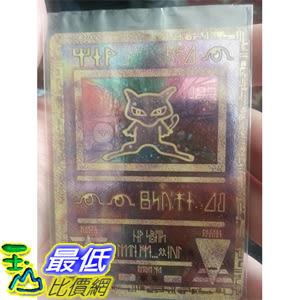 [美國直購] 神奇寶貝 精靈寶可夢周邊 Pokemon - Ancient Mew - Pokemon Promos B000HSVUGS