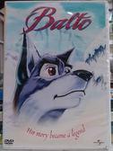 影音專賣店-P04-100-正版DVD*動畫【雪地靈犬】-史蒂芬史匹柏監製