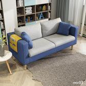小型沙發 北歐沙發小戶型雙人兩人二人三人位小型休閒小客廳簡約布藝小沙發 LN6483 【小型沙發】