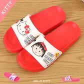 女款 Hello Kitty 櫻桃小丸子 2018聯名款 輕量防水舒適柔軟EVA 休閒拖鞋 防水拖鞋 59鞋廊