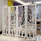歐式屏風隔斷客廳現代簡約玄關鏤空隔斷雕花折屏白色裝飾折疊移動QM 西城故事