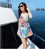 [協貿國際]新款連體裙式溫泉