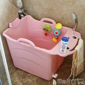 折疊浴盤 寶寶浴桶 浴盆 兒童洗澡桶 可折疊小孩洗澡盆 大號泡澡 嬰兒游泳JD 寶貝計畫