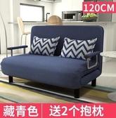 折疊床 折疊床單人床家用簡易床1.2米雙人辦公室成人午睡床午休床沙發床 【免運】