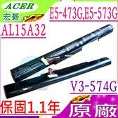 ACER AL15A32 電池(原廠)-宏碁 E5-474G,E5-491G,E5-522G,E5-532G,E5-552G,E5-572G,E5-574G,ES1-420,ES1-421