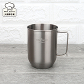 Lucuku鈦鑽馬克杯純鈦水杯500ml鈦杯咖啡杯茶杯-大廚師百貨