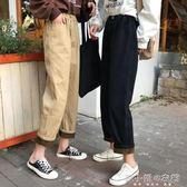 秋冬季韓版chic風高腰褲子女加厚加絨寬鬆外穿復古闊腿直筒牛仔褲     韓小姐