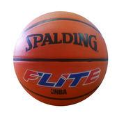斯伯丁NBA 7號單色籃球【愛買】