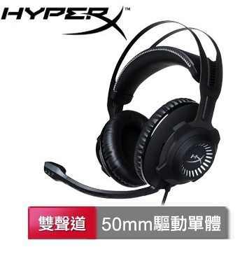 【超人百貨L】 3F152 金士頓 Kingston HyperX Cloud Revolver 電競耳機 金屬灰
