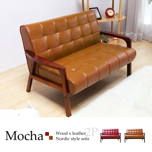 Mocha北歐現代風胡桃木深色雙人皮沙發(HS1/8039D胡桃木雙人)【obis】