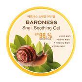 韓國BARONESS 98.5% 蝸牛舒緩凝凍300ml ◆86小舖 ◆