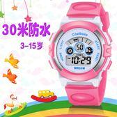 兒童手錶夜光運動防水學生女孩女童兒童表男孩卡通電子表 年貨慶典 限時八折