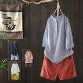 寬鬆休閒純棉條紋襯衫七分袖t恤套頭襯衣/設計家Y4063
