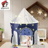 室內兒童帳篷游戲屋小孩房子公主城堡屋寶室內蒙古包玩具 花樣年華