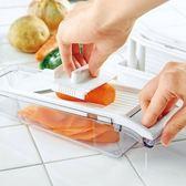 日本製造Shimomura(檢見崎聰美)四合一蔬果刨切器7件組