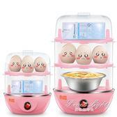 煮蛋機 啟福蒸蛋器雙層煮蛋器單層全自動斷電小型迷你家用多功能雞蛋羹機 果果輕時尚 NMS 220V