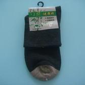 臺灣製 竹炭健康寬口襪(鐵灰色)/運動襪/襪子/短襪/中統襪/學生襪/吸濕排汗.抗菌除臭
