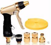 全銅高壓噴頭澆花刷車工具BS14448『時尚玩家』