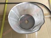 高速磨豆分渣機-1HP-MH230用金屬濾網