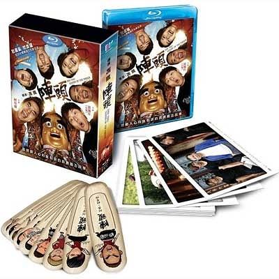 Blu-ray 陣頭(單碟禮盒版)BD 柯有倫/黃鴻升/林雨宣/劉品言