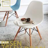 椅子 伊姆斯椅時尚現代簡約創意洽談懶人北歐休閒靠背餐椅風書桌椅 ATF 極客玩家