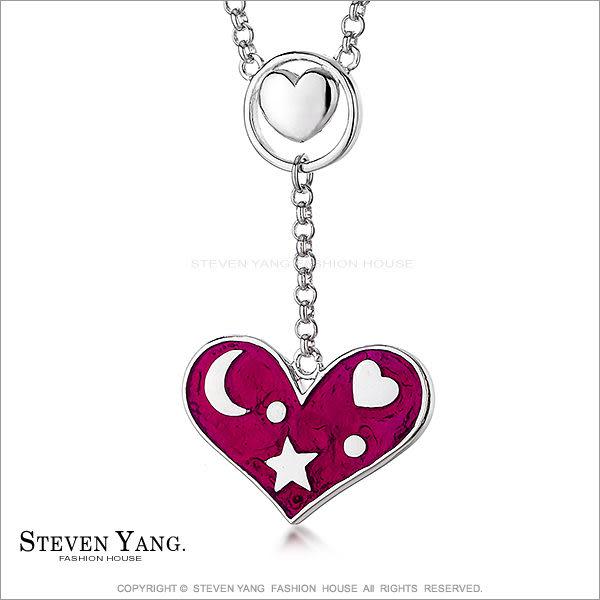 項鍊 正白K飾「星辰之心」愛心 紅烤漆  聖誕節禮物