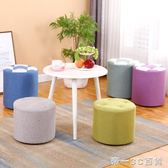 實木小凳子創意布藝圓凳時尚客廳沙發凳茶幾凳矮凳家用成人小板凳【帝一3C旗艦】YTL