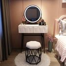 北歐梳妝台現代簡約網紅ins化妝台帶燈少女臥室小戶經濟型化妝桌MBS「時尚彩紅屋」