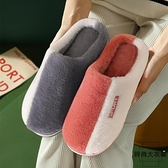 棉拖鞋女室內家居防滑保暖月子鞋厚底居家毛拖鞋秋冬【時尚大衣櫥】