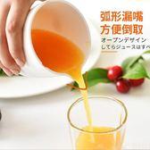 汁機壓柳丁器家用寶寶迷你炸果汁杯小型水果檸檬榨汁器  糖糖日系森女屋