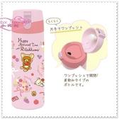 ♥小花花日本精品♥ Hello Kitty 拉拉熊懶熊 輕鬆熊不鏽鋼 保溫瓶 / 保溫杯 隨手杯 粉蘋果01005707